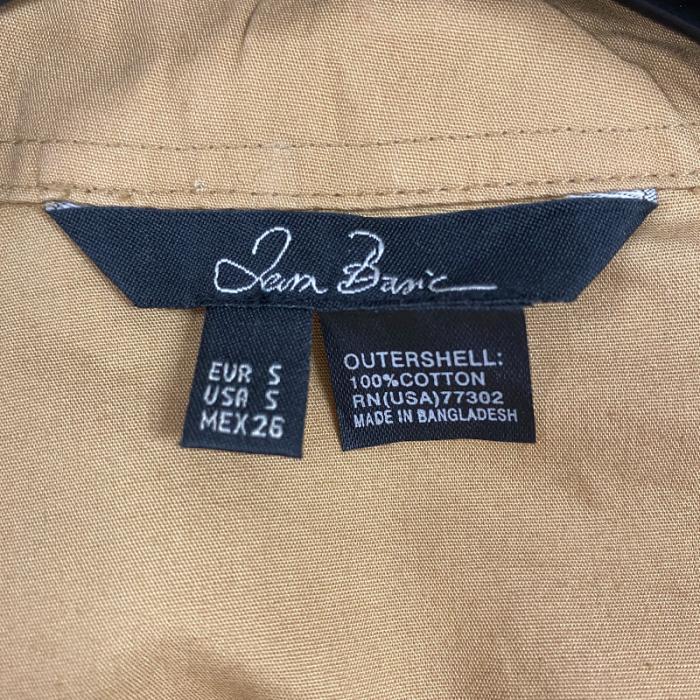 Blusa beige Zara